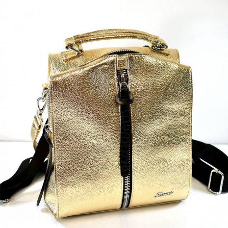 Extravagantný zlatý dámsky ruksak KAREN